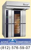 2. Ротационные печи различной производительности (площадь пода от 7 до 32 м) - газовые, электрические, жидкотопливные;